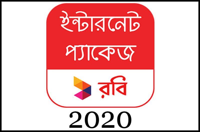 Robi Offer 2020